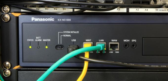 Panasonic Ladegerät